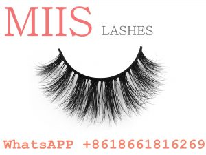 best 3d faux mink lashes